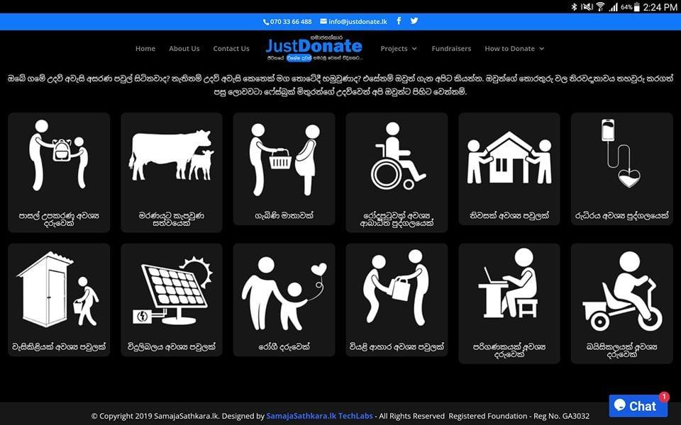 2015දී ආරම්භ කල Solutions.lk (ධනේෂ් පුතාට කීවනම් හරි) නව මුහුණුවරකින්….