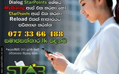 Donate via Dialog StarPoints (Donate as a Reload)